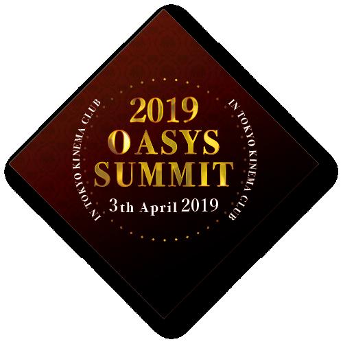 OASYS SUMMIT 2019