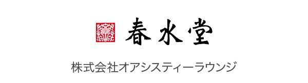 春水堂 メディア掲載情報
