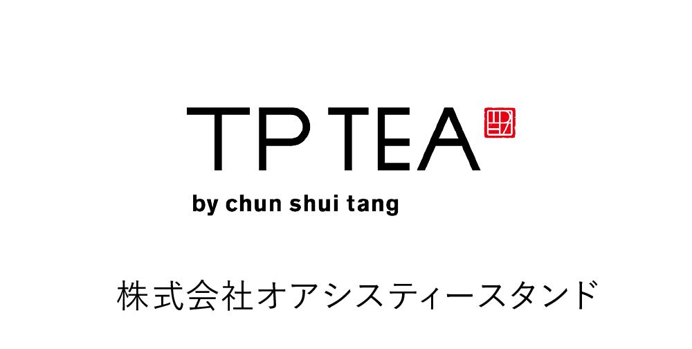 TP TEA メディア掲載情報