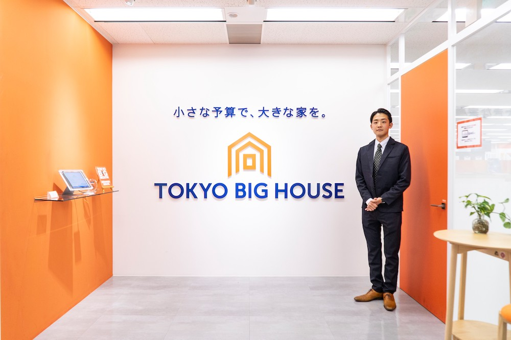 TOKYO BIG HOUSE x WWS
