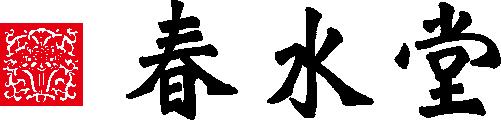 Chunshuitang