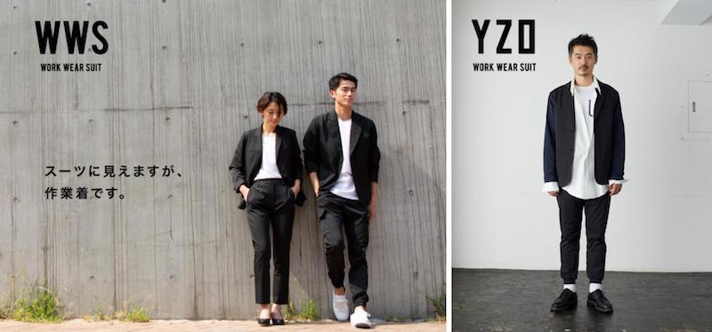 YZO by WORK WEAR SUIT