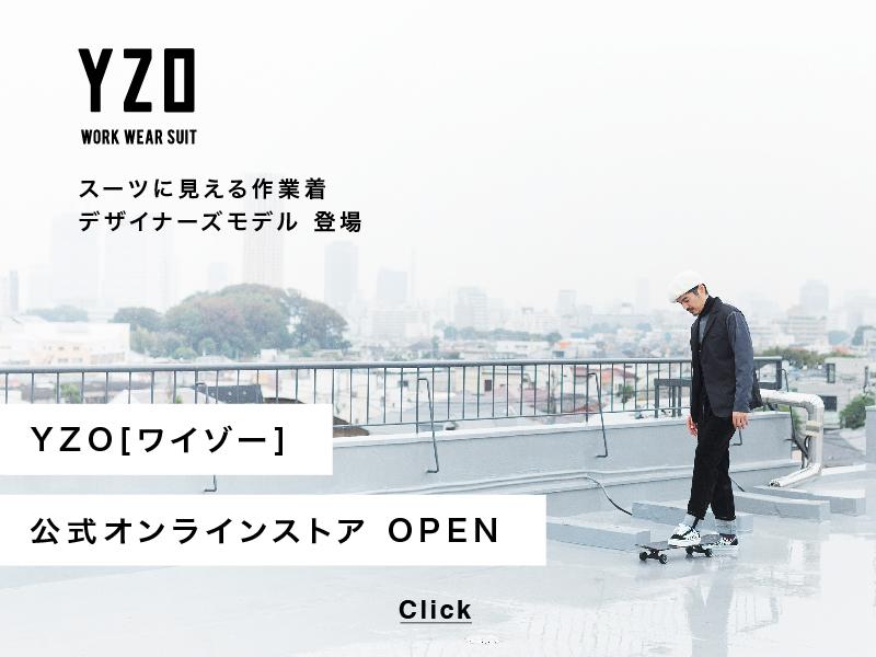 YZO[ワイゾー]